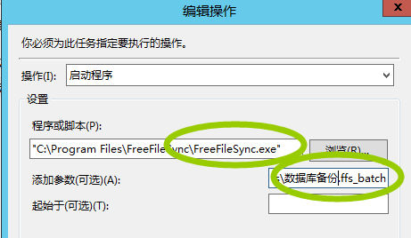 Files\FreeFil  c\FreeFileSync.exe•  tc h